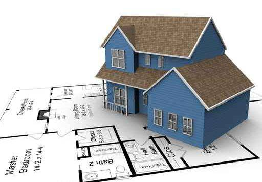 valori catastali degli immobili